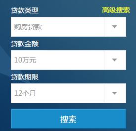 解释查看根据最新的官方评测,目前如果想在电脑pc端蚂蚁贷款网页线边酸菜图片