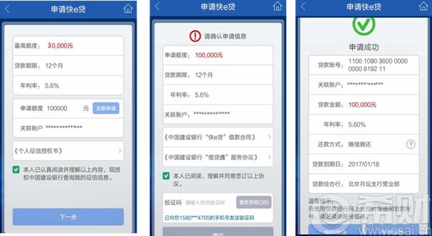 手机快贷录制功能:1.iphone办理步骤不行图片