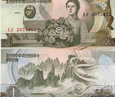 朝鲜币兑换人民币汇率_朝币5000是多少人民币
