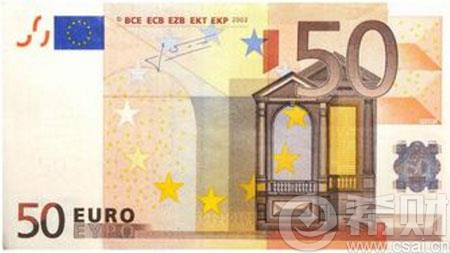 50欧元等于多少人民币 50欧元兑换多少人民币