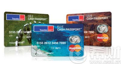 中国银行电子旅行支票怎么办理