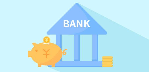 银行贷款展期怎么审批的