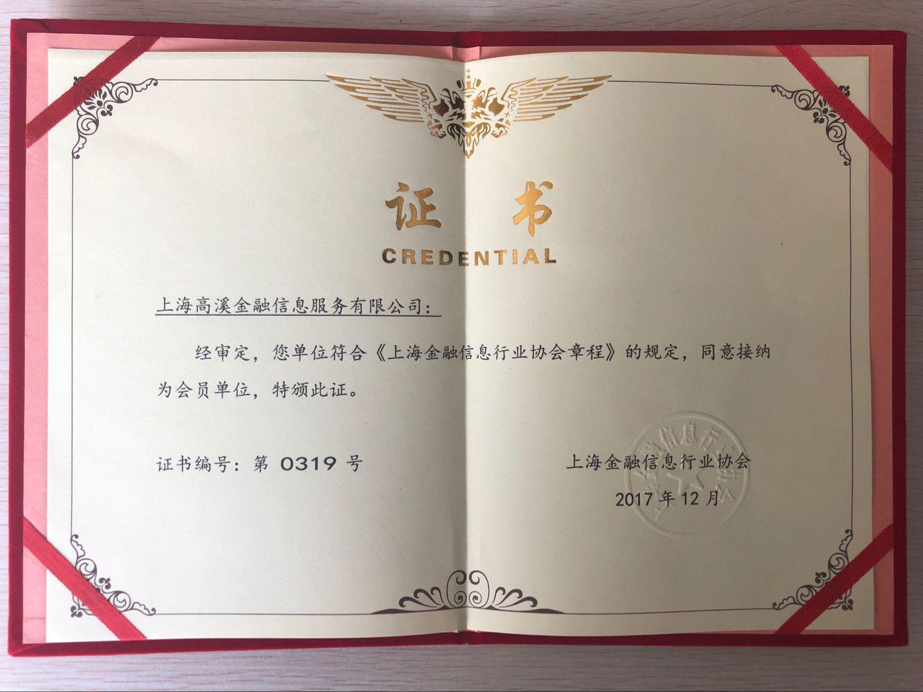 菠菜兴发娱乐城pt老虎机