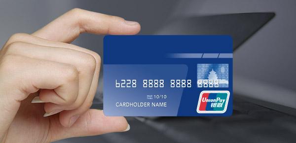 浦发信用卡取现手续费和利息