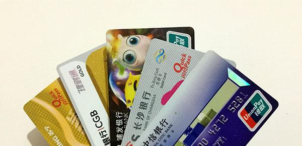 信用卡年费什么时候扣