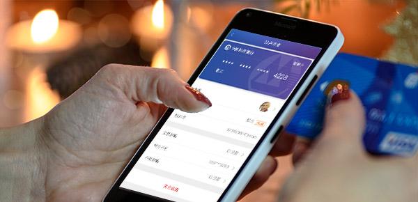 2018中国银行信用卡申请进度查询入口大全