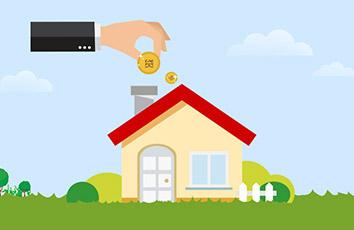 建行个人住房贷款怎么样