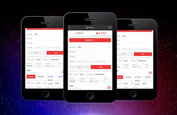 手机贷款app