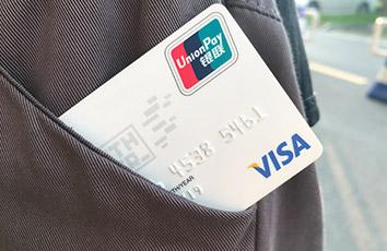 信用卡值得办吗?新手第1张信用卡这么申请就对了!