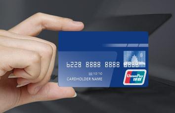 交行优逸白金卡和标准金卡