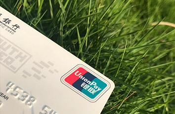 招行信用卡金卡哪一个好?根据用卡需求推荐几款适合你的