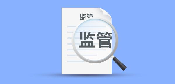 """上海P2P备案指引表出台 银行存管实行""""属地化+白名单""""形式"""