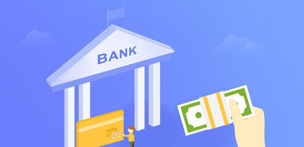 交行优逸白金卡取现费用多少?手续费和利息收取标准