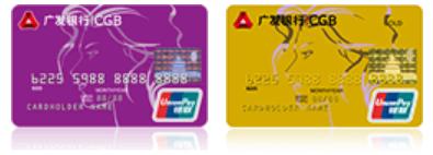 女性好申请的信用卡之广发银行真情信用卡