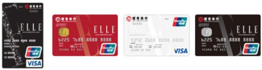 女性好申请的信用卡之招商银行ELLE联名信用卡