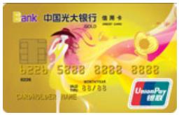 女性好申请的信用卡之光大银行嘉人香水信用卡