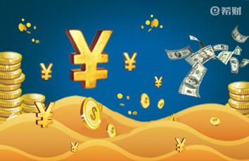 P2P投资福利:钱内助首投10001元30天,预期收益235.76元