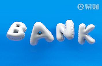 近期破产的银行有哪些?汇总最近破产的银行