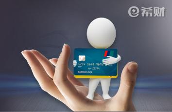 广发&兴业腾讯联名信用卡申请途径 限定资格测试入口
