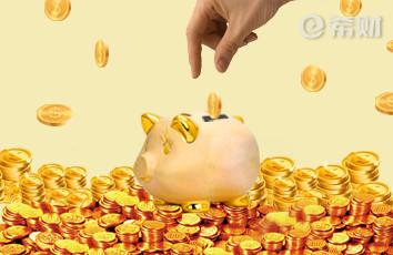 为反击余额宝,银行推出智能存款,利率4.7%!