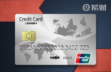 中信优酷联名信用卡额度是多少?做好这几点可以稳健提额