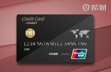 招商银行FGO信用卡怎么申请?有什么申请条件?