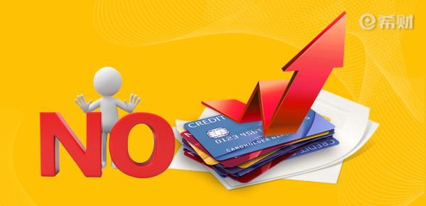 兴业银行信用卡怎么提额?技巧和方法都交给你!