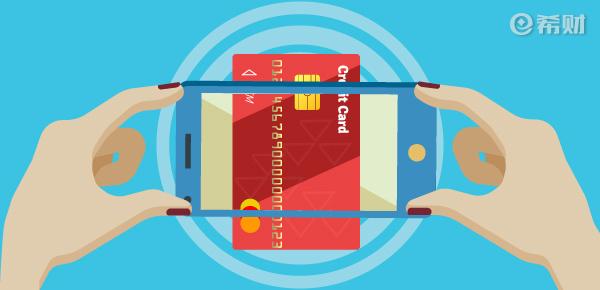 2018年招商银行信用卡申请进度查询!最新简单查询方法