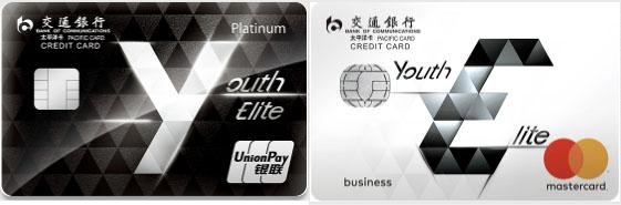 交通银行优逸白金信用卡怎么样?