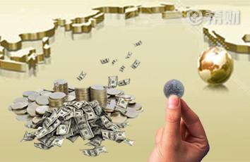 中原消费金融好下款吗?符合这些条件才有机会!