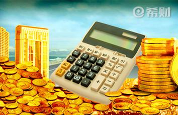 对于短期用不到公积金的人,这个办法会让你的公积金收益最大化!