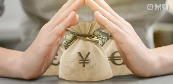 黑户贷款,黑户贷款包下无前期