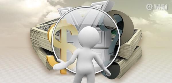 结清证明为什么还会影响贷款