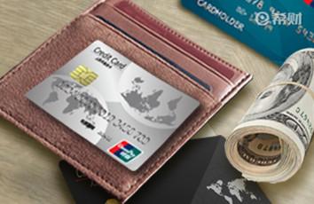 银行卡盗刷案例:办信用卡被骗,分分钟被套走万元