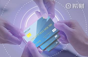 各大银行接入信联纷纷降额 信用卡与网贷只能选其一?
