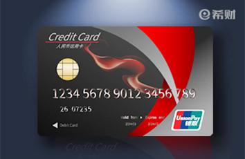 高额信用卡怎么办理?理清这几点就简单多了!