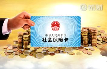 社保卡里的钱可以取出来吗 社保卡里的钱怎么取出来?