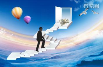 太保安享无忧综合意外险评测,谈意外保险的意义与功用