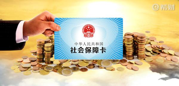 社保卡里的钱可以取出来吗 社保卡里的钱怎么取出来