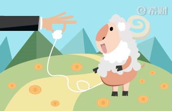 关于希财红包频道平台泰然金融新增档位的通知