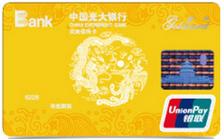 27财经网:光大炎黄信用卡年费是多少?刷几次免年费