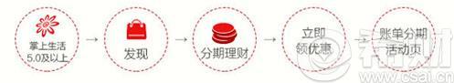 工行信用卡春节账单分期 单笔满2万可50元换汤锅