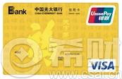 大通证券:平安由你信用卡年费多少?怎么收取?