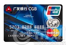 上海远东证券:2016Samsung pay怎么绑定广发信用卡
