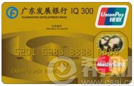 [广发信用卡客服电话]【广发信用卡】samsung pay 星美影城16元看电影