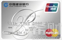 软件网:建行信用卡分期付款计算器:5000元分18期手续费