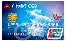 广发diy信用卡3倍积分商户有哪些?mcc码是什么
