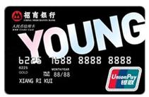 股票买卖:招商YOUNG卡取现手续费和利息怎么算