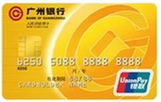 中原证券网:广州银行银联标准卡普卡积分规则及查询方法