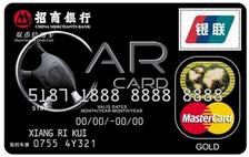 选股指标:招商car card汽车信用卡积分规则